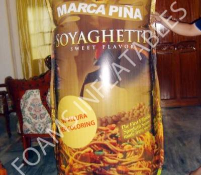 Marca Piña replica with watermark
