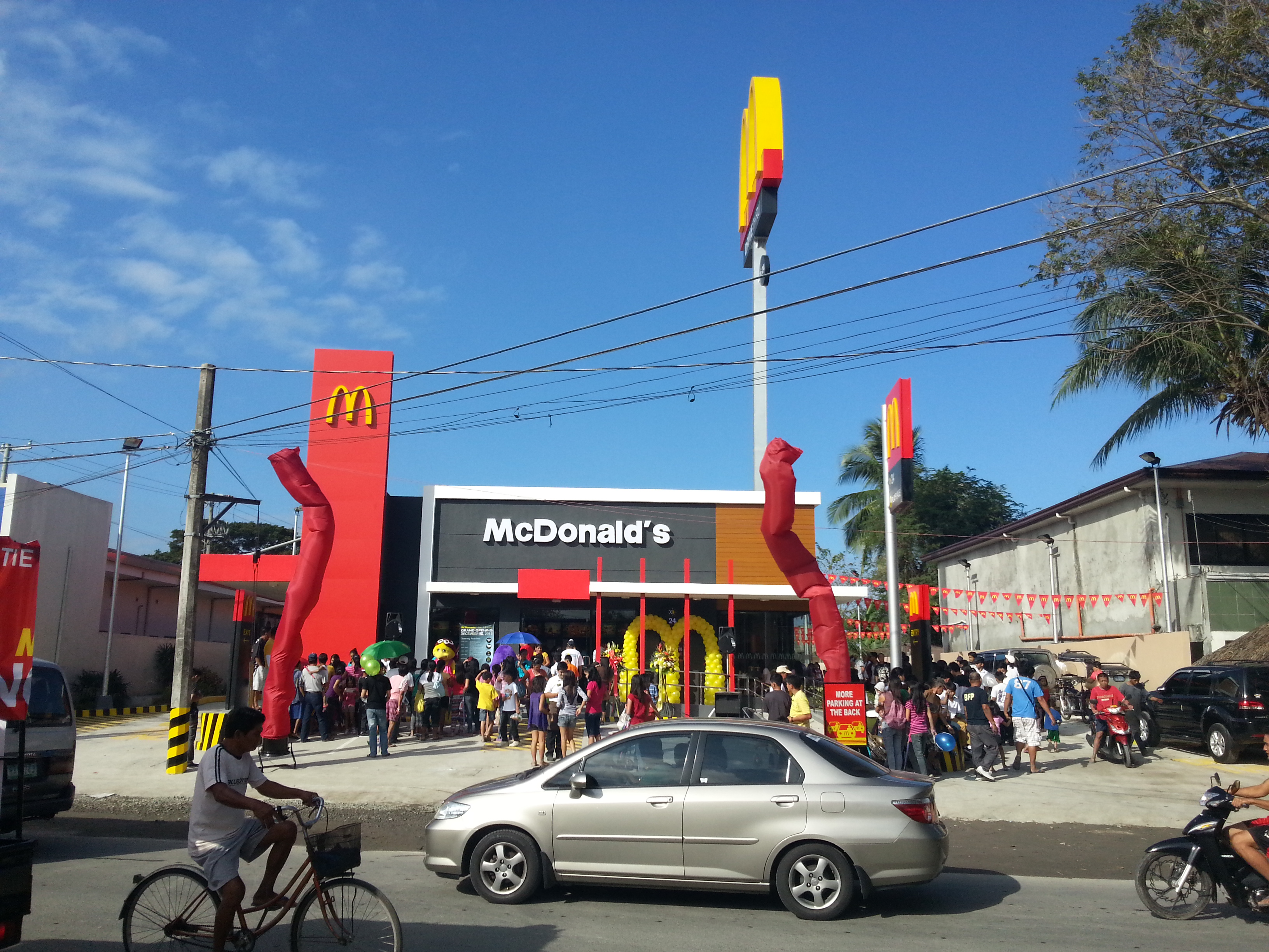 mcdo air dancers