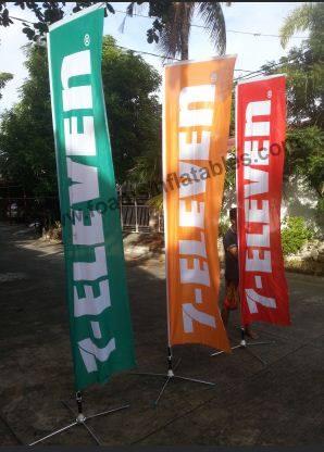 711 block banner